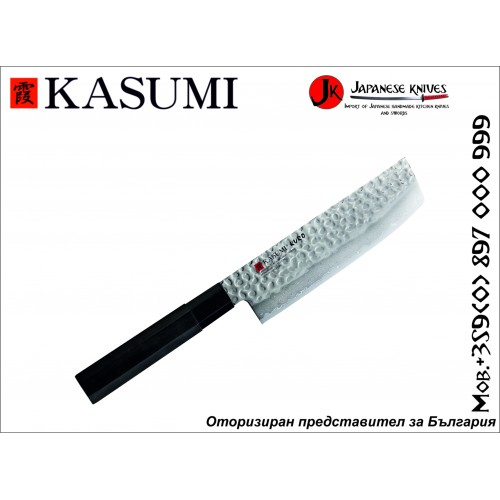 Knife Nakiri KURO No.36017 17cm